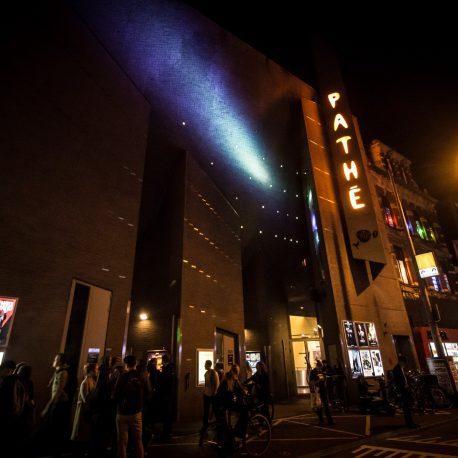Cinema Night – Cinema Night