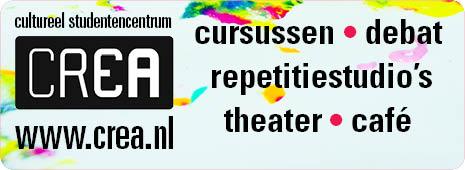 CREA-banner-intree'16